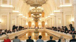 Общественная Палата Росийской Федерации