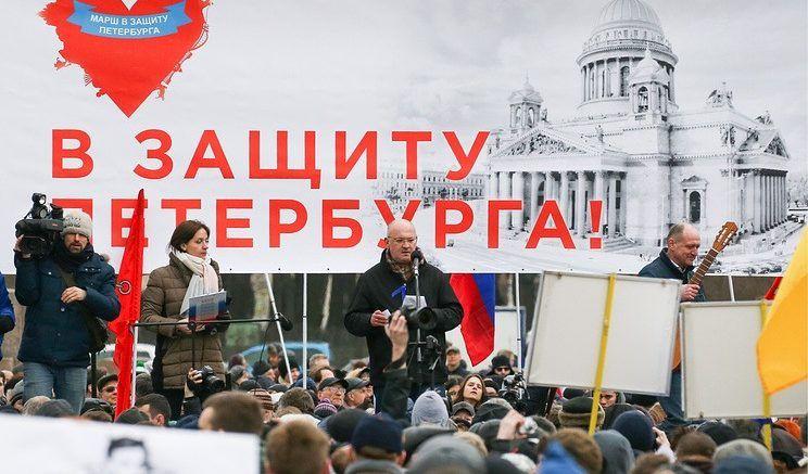 В Петербурге проходит согласованный митинг против передачи Исаакиевского собора РПЦ © Петр Ковалев/ТАСС