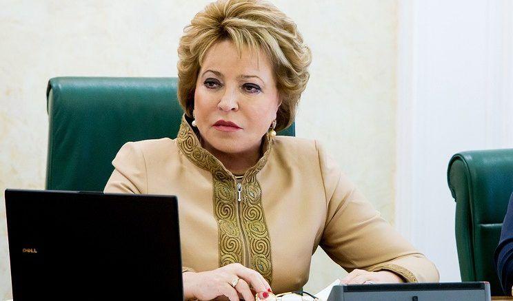 Валентина Матвиенко© Пресс-служба Совета Федерации РФ