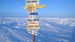 Северный полюс