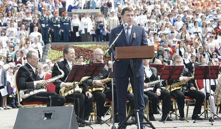 Врио губернатора Свердловской области Евгений Куйвашев© Пресс-служба губернатора Свердловской области