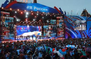 Концерт на Красной площади, посвященный Дню России © Сергей Фадеичев/ТАСС