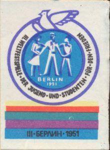 III Фестиваль. Берлин.