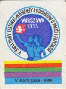 V Фестиваль. Варшава.