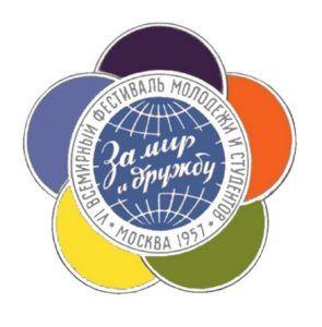 Автор эмблемы VI Международного Московского фестиваля – художник Константин Михайлович Кузелков