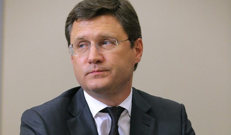 Министр энергетики РФ Александр Новак © Михаил Метцель/ТАСС