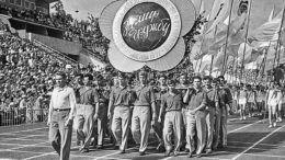 Фестиваль молодежи и студентов в СССР - 1957 год