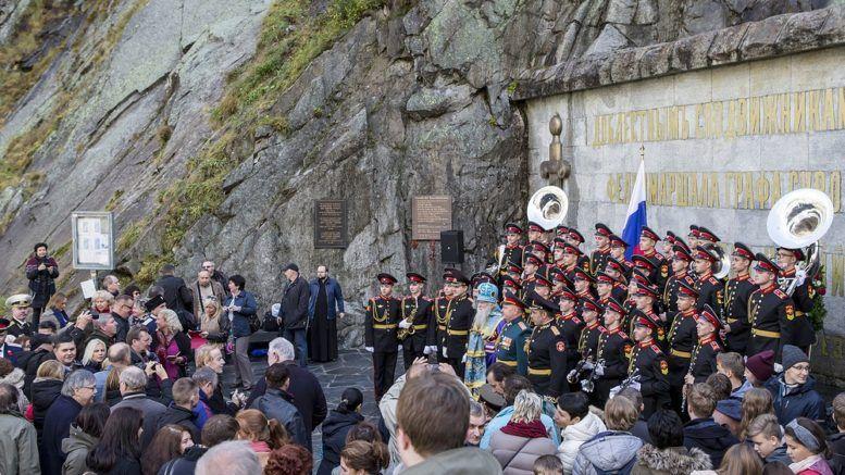 Открытие мемориала русского генерала Александра Суворова.