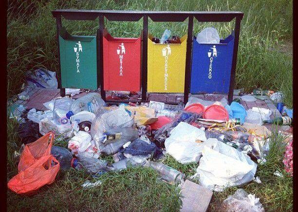 СПЧ рекомендует ввести в России раздельный сбор мусора и запретить одноразовые пакеты