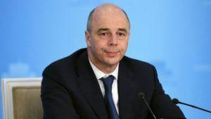 Министр финансов Антов Силуанов