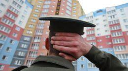 Сумма субсидий на покупку жилья для военных в Приамурье выросла вдвое до 1,6 млрд руб