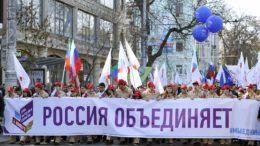 День народного единства в Махачкале © Сергей Расулов/ТАСС