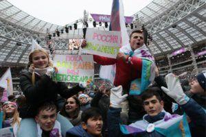 """День народного единства на стадионе """"Лужники"""", Москва © Сергей Бобылев/ТАСС"""