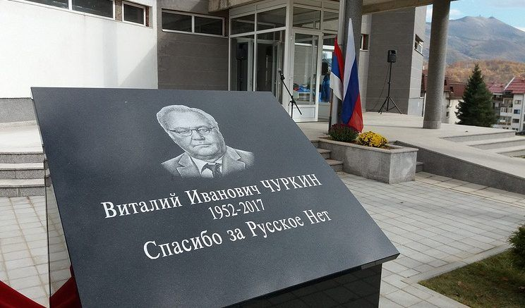 © Павел Бушуев/ТАСС