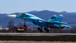 Фронтовой бомбардировщик Су-34 © Юрий Смитюк/ТАСС
