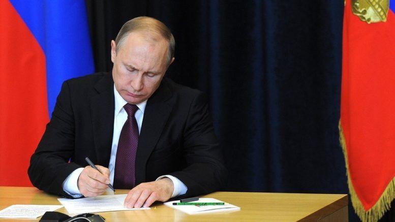 Путин ратифицировал протокол о создании Единой региональной системы ПВО РФ и Белоруссии