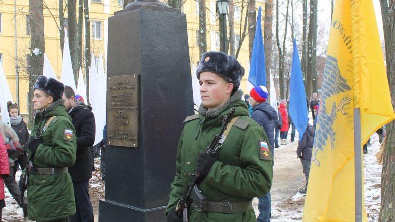 Фото: пресс-служба администрации города Коврова