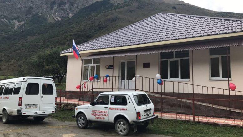 ФАП Северной Осетии