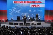 Крымчане и севастопольцы отмечают годовщину воссоединения с Россией