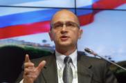 Кириенко: платформа «Россия – страна возможностей» будет расширяться