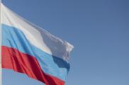 Из России изгнали еще одного американского прихвостня