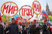 Более 3,4 млн человек приняли участие в первомайских праздничных мероприятиях в России