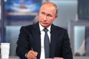 Владимир Путин ответил на 79 вопросов россиян. Главное