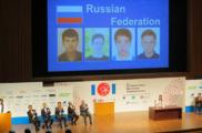 Школьники из России взяли четыре медали на олимпиаде по информатике