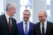Путин и Медведев приехали на открытие концертного зала в московском парке «Зарядье»
