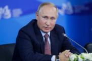 Путин призвал инвесторов руководствоваться реалиями, а не стереотипами