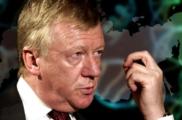 Чубайс просто рыдает: энергетика России возвращается под контроль государства