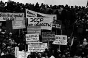 Сколько денег вложил СССР в Прибалтику