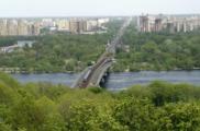 Россия может: на Украине испугались угрозы лишиться Днепра