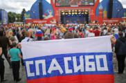 Совет ФИФА признал ЧМ-2018 в России лучшим в истории