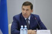 Куйвашев отреагировал на слова чиновницы о том, что государство не просило рожать детей