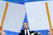 Двенадцать задач, поставленных Путиным в Послании