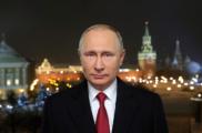 Новогоднее обращение к гражданам России