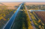 Ученые нашли способ получать воду из воздуха для Крымского полуострова