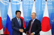 Путин: Россия заинтересована в мирном договоре с Японией на основе декларации 1956года