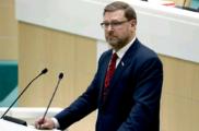 Косачев назвал бессмысленным ритуалом заявление Могерини поКрыму