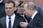 Счетная палата открыто обвинила правительство Медведева в некомпетентности