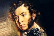 6 июня – Пушкинский день России и День русского языка