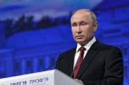 О торговых войнах, санкциях и Зеленском: ключевые заявления Путина наПМЭФ
