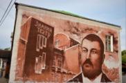 В Орехово-Зуеве появилось граффити с изображением Саввы Морозова