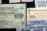 В России прокомментировали требования французов вернуть царские деньги