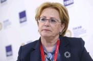 Демограф развенчал слова Скворцовой о долгой жизни россиян