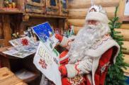Где живет белорусский ДедМороз?