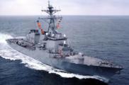 Россия ответила на протест США, заявленный в наш адрес в связи с жестким взятием под контроль эсминца «Портер» в Черном море