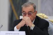 Как мнение Примакова по крымскому вопросу оказалось пророческим…