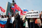 Запад утрётся: в Москве нашли правовой механизм международного признания Крыма и Донбасса